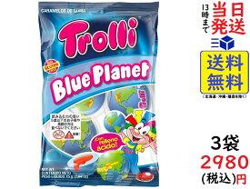 トローリ プラネットグミ 75g(4個) ×3袋 賞味期限2022/08/16