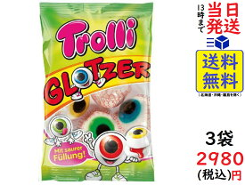 トローリ 目玉グミ 75g(4個)×3袋 賞味期限2022/09/11