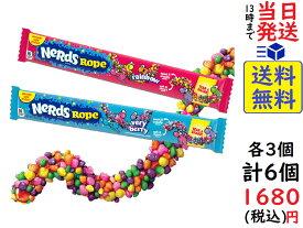 Wonka Rainbow Nerds Rope レインボーナーズロープキャンディ 26g x3袋 ベリーベリーロープキャンディ 26g x3袋賞味期限2022/05/23