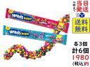 Wonka Rainbow Nerds Rope レインボーナーズロープキャンディ 26g x3袋 ベリーベリーロープキャンディ 26g x3袋賞味期…