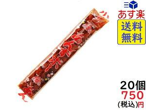 ミナツネ あんずボー 45g×20個 賞味期限2021/05