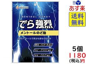 ニッシン・ドルチェ でら強烈 メントール のど飴 60g×5袋 賞味期限2020/12/03