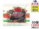 ミナツネ みつあんず 30個 賞味期限2020/03