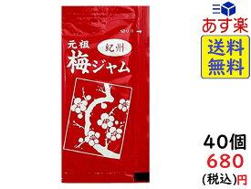 タカミ製菓 梅ジャム 13g×40袋 賞味期限2022/01/11