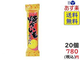 やおきん ひとくち 焼きいもようかん 20個 賞味期限2020/07/01
