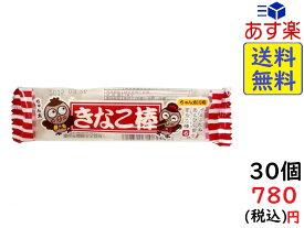 やおきん きなこ棒 30個 賞味期限2020/12/05