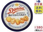 やおきん ダニサバタークッキー 454g 賞味期限2021/03/23