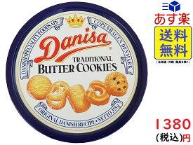 やおきん ダニサバタークッキー 454g 賞味期限2022/06/21