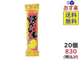 やおきん ひとくち 焼きいもようかん 20個 賞味期限2022/06/22