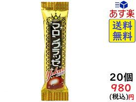 やおきん マロングラッセようかん 20個 賞味期限2022/02/10