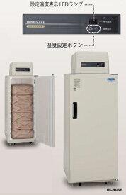 アルインコ 玄米専用低温貯蔵庫 HCR-06E 6袋用/ 3俵