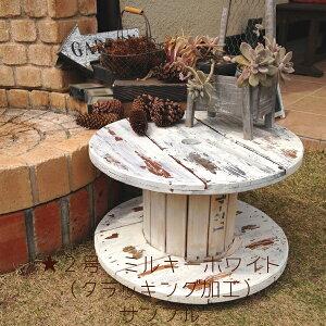 【オリジナルガーデニング創りの定番】加工・塗装済み木製電線ドラムテーブル 2号