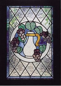 ステンドグラス ブドウ(87002)(ジャービス商事)ウォールデコレーション インテリア インテリアガラス ディスプレイ レトロ ぶどう 葡萄