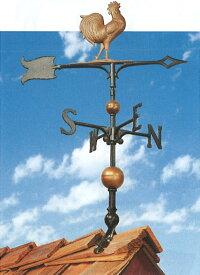 風見鶏 WV-M30型 カラーオーナメント付(02003)(ジャービス商事)エクステリア ガーデンオーナメント ガーデン用品 屋根 門柱 ニワトリ 風見鳥