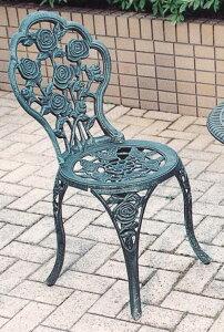 アルミ鋳物チェア(中)(13037)(ジャービス商事)ガーデンファニチャー ガーデン家具 ガーデンチェア 椅子 イス