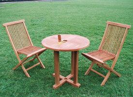 丸テーブル0808(20705)(ジャービス商事)ガーデンファニチャー ガーデン家具 ガーデンテーブル 机 チーク 木製