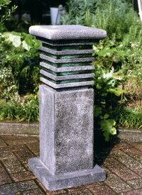 ストーンランプ S-1B(29904)(ジャービス商事)エクステリア 外灯 門灯 ガーデンライト スタンドタイプ 自然石 石材