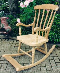 ロッキングチェア(36315)(ジャービス商事)ガーデンファニチャー ガーデン家具 ガーデンチェア 椅子 イス チーク 木製