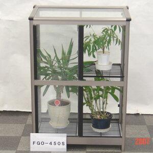 スワン商事小型温室FGO-450S