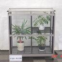 スワン商事小型温室FGO-600M