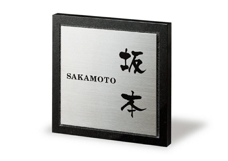 【天然石】スタイリッシュチタン DK302P(福彫)
