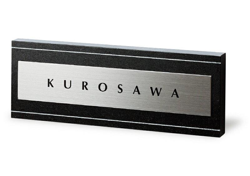 【天然石】スタイリッシュチタン DK305P(福彫)