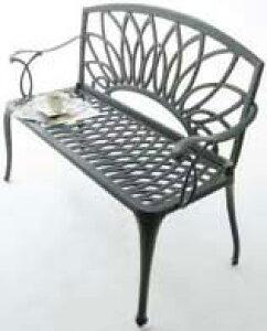 G-Style アル・カウン ベンチ GSTY-12B(325085)(タカショー・ホームユース)送料無料 ガーデンファニチャー ガーデンチェアー ガーデンベンチ 椅子 イス アルミニウム