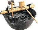 陶器つくばい せせらぎ10号 TSU-10(20403800)(タカショー)送料無料 和風ガーデングッズ ウォーターガーデン …