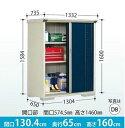 タクボ物置 グランプレステージ・ジャンプ GP-136BT 【たて置きタイプ(ネット棚)】 小型物置 収納庫 屋外 物置き 送料無料