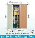 タクボ物置 グランプレステージ・ジャンプ GP-137AT 【たて置きタイプ(ネット棚)】 小型物置 収納庫 屋外 物置き 送料無料