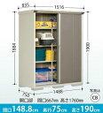 タクボ物置GP-157AT 【たて置きタイプ(ネット棚)】収納庫 屋外 物置き 送料無料