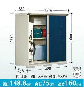 タクボ物置 グランプレステージ・ジャンプ GP-157BT【たて置きタイプ(ネット棚)】 小型物置 収納庫 屋外 物置き 送料無料