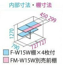 物置タクボ物置GP-159CF【全面棚タイプ】収納庫屋外物置き送料無料