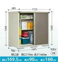タクボ物置 グランプレステージ・ジャンプ GP-179BT 【たて置きタイプ(ネット棚)】 小型物置 収納庫 屋外 物置き 送料無料