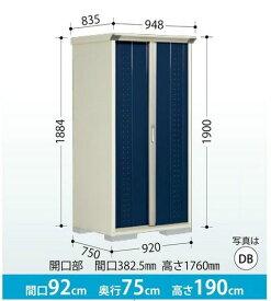 タクボ物置 グランプレステージ・ジャンプ GP-97AT【たて置きタイプ(ネット棚)】 小型物置 収納庫 屋外 物置き 送料無料
