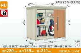 タクボ物置 Mr.ストックマン・ダンディ ND-S2215Y (多雪型・標準屋根・側面棚タイプ) 中・大型物置 収納庫 屋外 物置き 送料無料