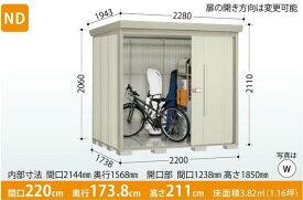 タクボ物置 Mr.ストックマン・ダンディ ND-2217 (一般型・標準屋根・背面棚タイプ) 中・大型物置 収納庫 屋外 物置き 送料無料