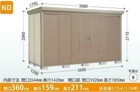 タクボ物置 Mr.ストックマン・ダンディ ND-Z3615 (一般型・結露減少屋根・背面棚タイプ) 中・大型物置 収納庫 屋外 物置き 送料無料