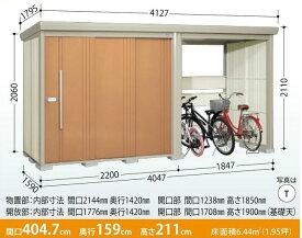 タクボ物置 Mr.ストックマン プラスアルファ TP-40R15(一般型・標準屋根)中・大型物置 駐輪 収納庫 屋外 物置き 送料無料
