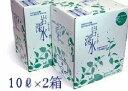 岩深水(いわしみず) 10Lボックス×2箱送料無料・超軟水・メーカー直送(滋賀県)・岩清水・ナチュラルミネラルウォーター・備蓄・防災