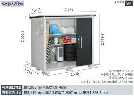 ヨド物置エルモ  LMD-2215 標準高タイプ 一般型中・大型物置 屋外 物置き 送料無料 防災保管庫