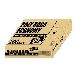 オルディ ポリバックエコノミーBOX90L 黒200P 40321
