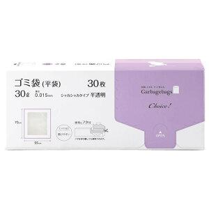 オルディ チョイスゴミ袋30L0.015mm半透明30P×36冊 11001202