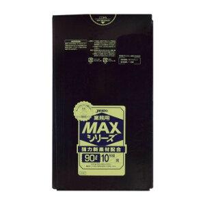 ジャパックス MAXシリーズポリ袋90L 黒 10枚×30冊 S-92