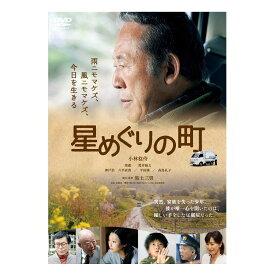 星めぐりの町 DVD MPD-10395