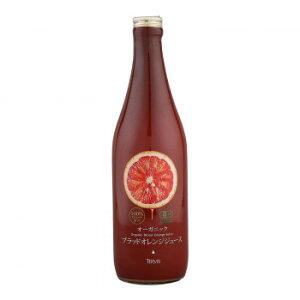 テルヴィス オーガニックシリーズ ブラッドオレンジジュース 720ml×6本 ビンタイプ ストレート果汁 有機JAS認定 イタリア・シチリア産 有機栽培 100%