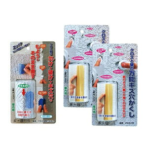 日本ミラコン産業 簡単!カベ紙補修セット (クロス型取り直し3点セット&クロスパテ2個) 壁 補修材 床面用補修材 補修用品 壁面 傷かくし かべ キズ補修
