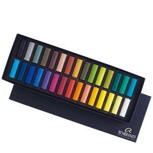 画材 美術 オランダ 道具 描く 高品質 発色 鮮やか 耐光性 アート チョーク REMBRANDT レンブラント ソフトパステル ハーフ 30色セット T300C30.5