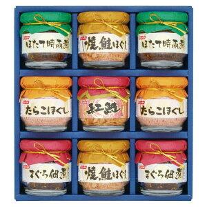 プレゼント 鮭 贈り物 たらこ 詰め合わせ ほぐし 贈答品 ギフトセット 焼鮭 ニッスイ 瓶詰ギフト BA-50B 6271-023