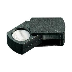 エッシェンバッハ 繰り出しルーペ (10倍) 1109-10 工業用 携帯 コンパクト 10x 精密検査用 持運び 高倍率 拡大鏡